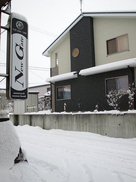 Img_6202-yuki1.jpg