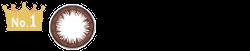 ディファインモイスト(v)