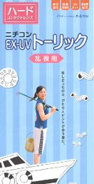 exuvtrc-leaflet.jpg