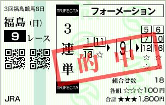 20151115fukushima9r001.png