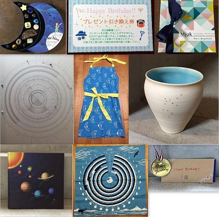 gifts11.jpg
