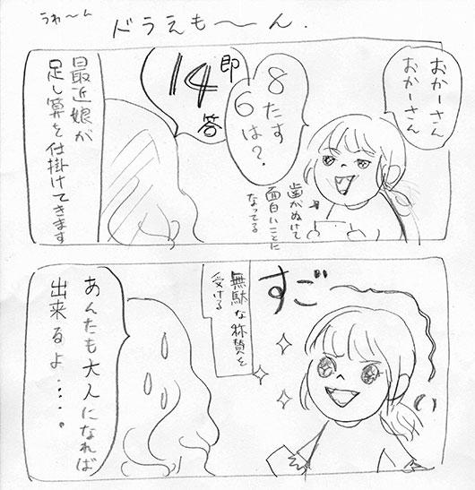20160301-1.jpg