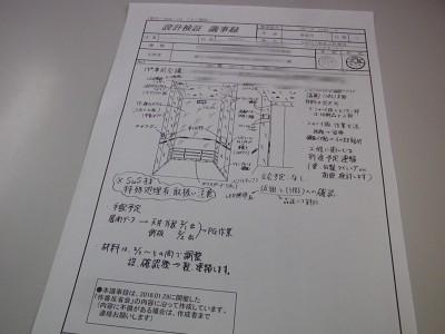 IMGP00592545.jpg