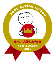 FAN_logo_tabete.jpg