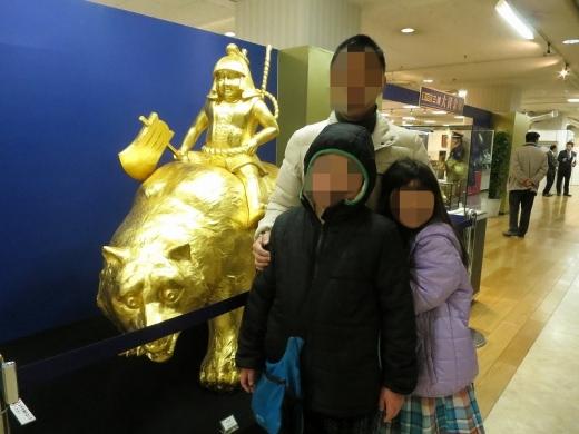 2016.01.24 黄金展 003