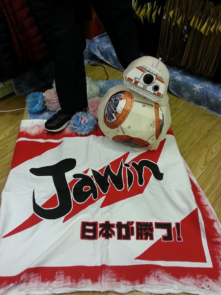 宇都宮JAWIN5
