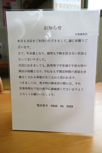 IMG_6908s.jpg