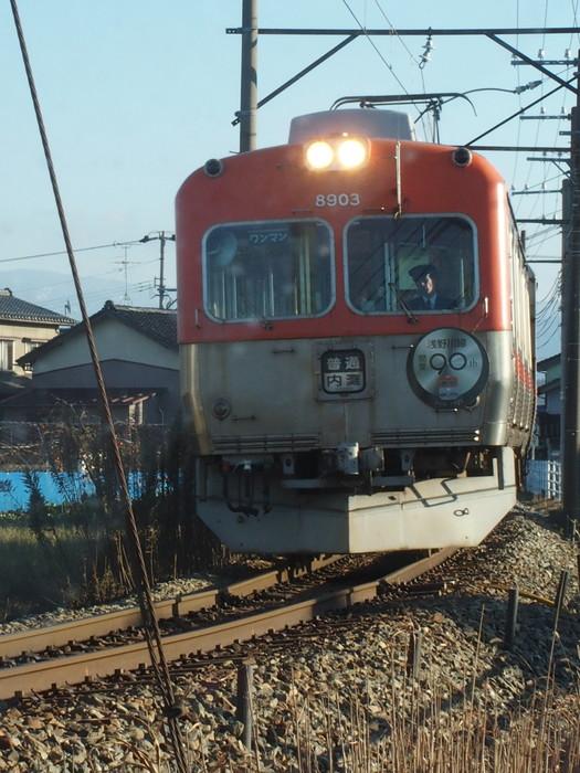 浅野川線 (5)