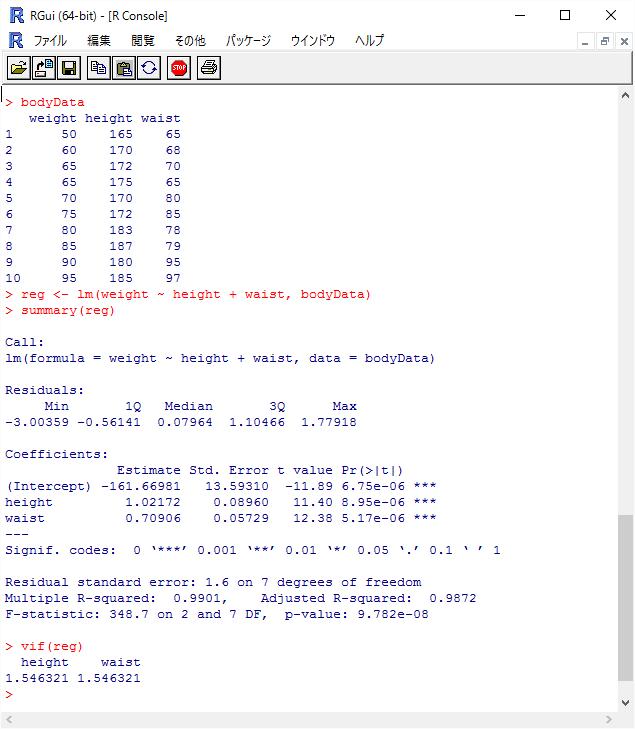 R計算結果