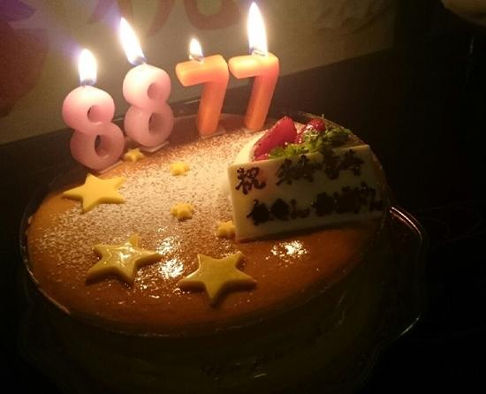 beijyu_cake.jpg