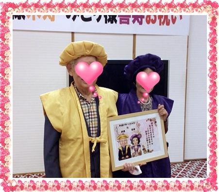 beijyu_kijyu.jpg