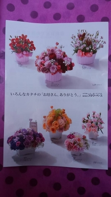 花 ディスプレイ 個性的 名古屋