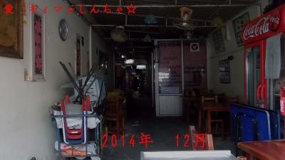 【バンコク】7 2014年5