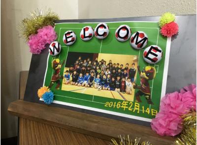 2015年度卒団式①