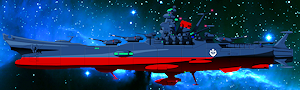 宇宙戦艦ヤマト