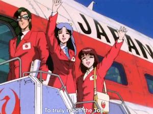 JALで出発