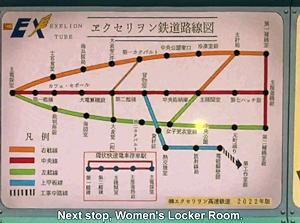 ヱクセリヲン鉄道路線図