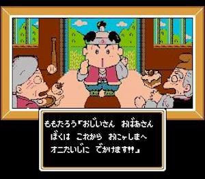 桃太郎伝説プロローグ