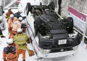 西日本の大雪