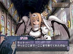 天使オリカ