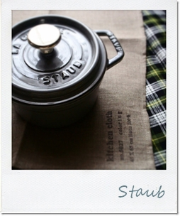 Staub20151229