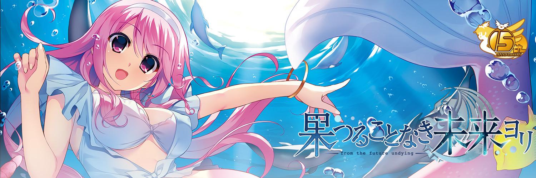 hatsumira_header_2.jpg