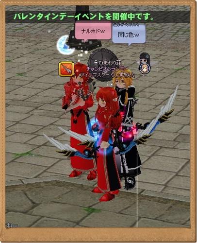 mabinogi_2016_02_17_001.jpg
