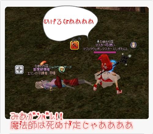 mabinogi_2016_03_01_001.jpg