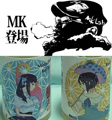 MK_cat.jpg