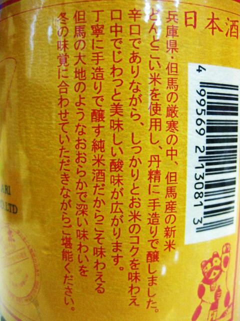 007_201512122129269ce.jpg
