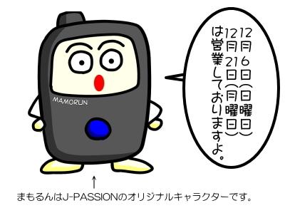 image00-01-aa00047.jpg