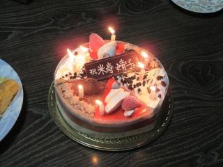 米寿祝ケーキ