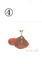 ④能古見の土鈴