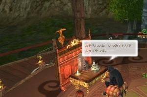 ScreenShot0120.jpg