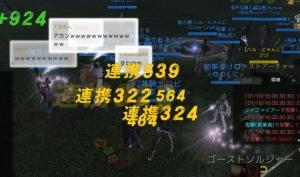 ScreenShot0278.jpg