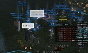 ScreenShot0279.jpg