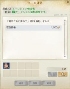 ScreenShot0384.jpg