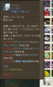 ScreenShot0388.jpg
