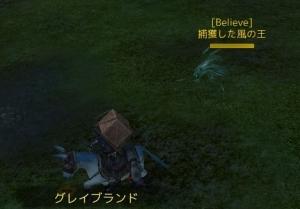 ScreenShot0390.jpg