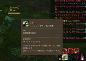 ScreenShot0597.jpg