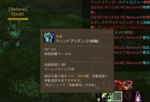 ScreenShot0598.jpg