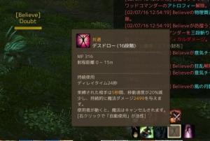 ScreenShot0599.jpg