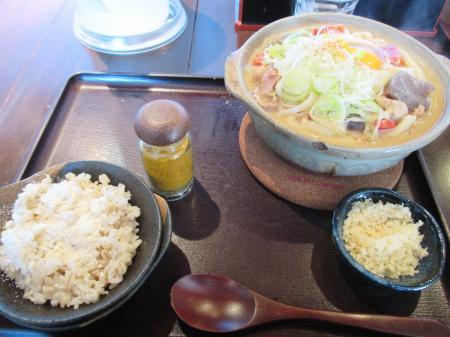 柚子香る白味噌仕立ての鶏もつUDON
