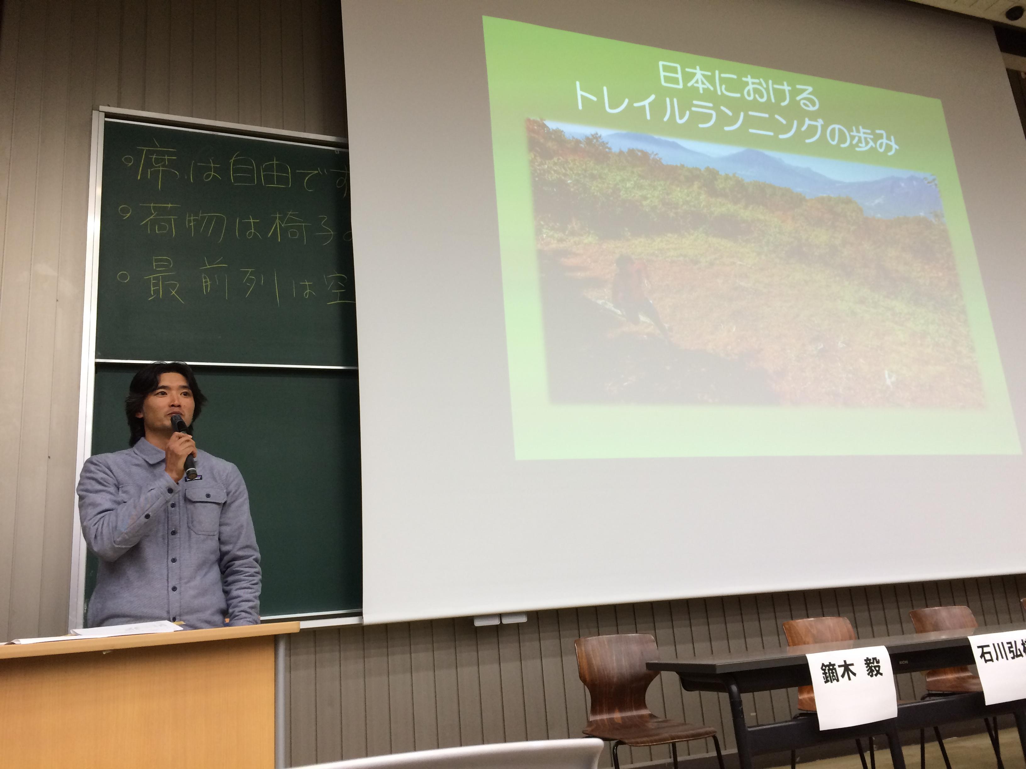石川弘樹さんスピーチ