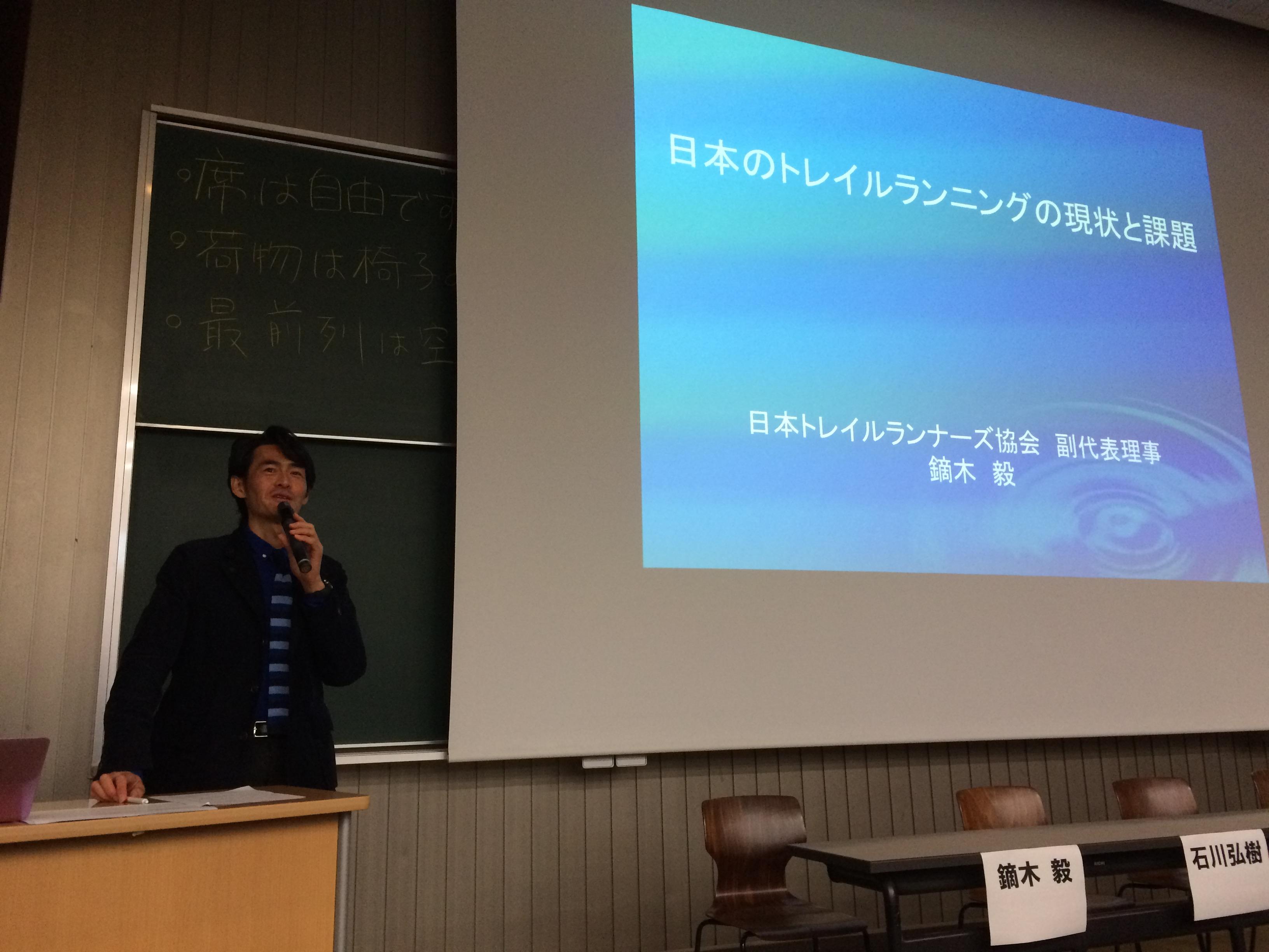 鏑木毅さんスピーチ