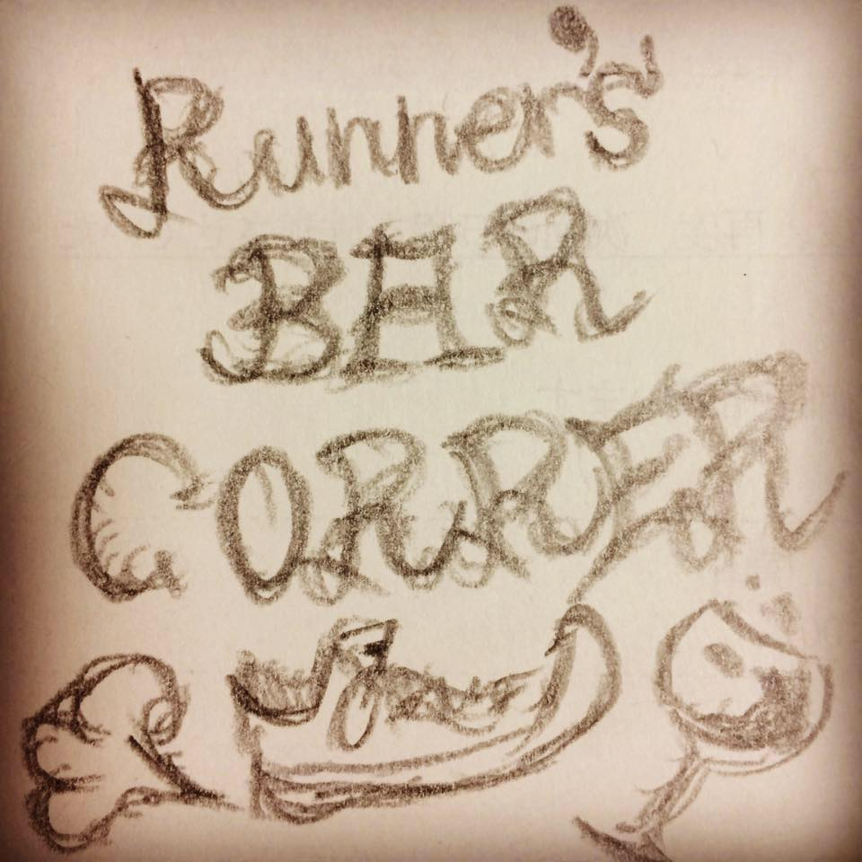 runnersbarcorrer手書き