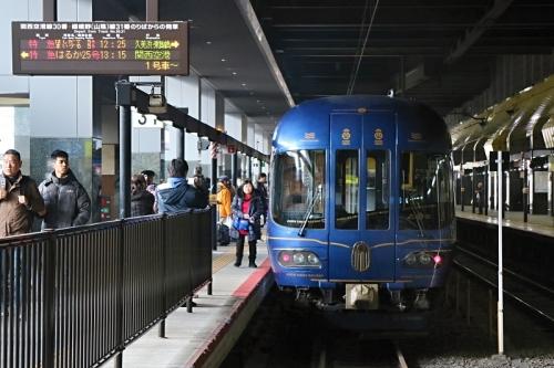 IMG_5425  丹後の海 京都駅
