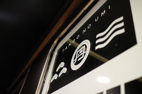 IMG_5441 丹後の海 ロゴ