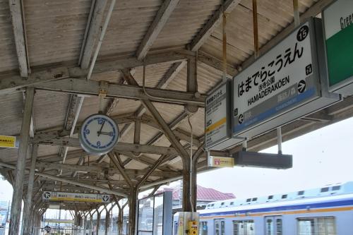 浜寺公園駅 駅票