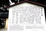 s11umemiya.jpg